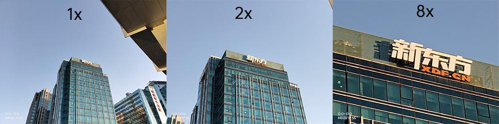Meizu 17 recenzija kamera-2048x1536